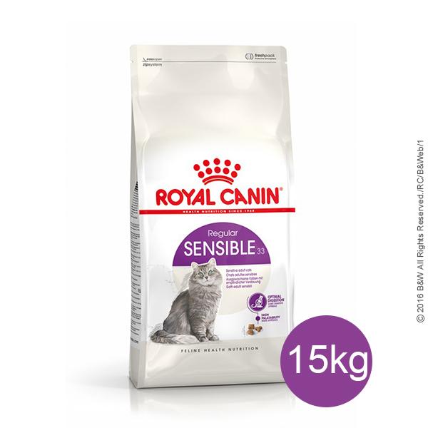 Royal Canin 法國皇家 腸胃敏感貓 S33 15kg/15公斤