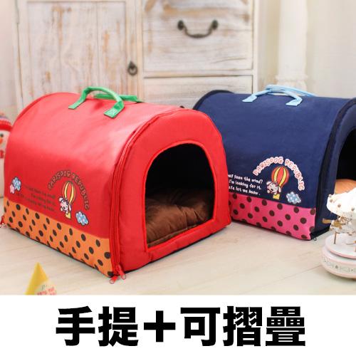 【小樂寵】多功能可折疊式屋子造型床組.兩色
