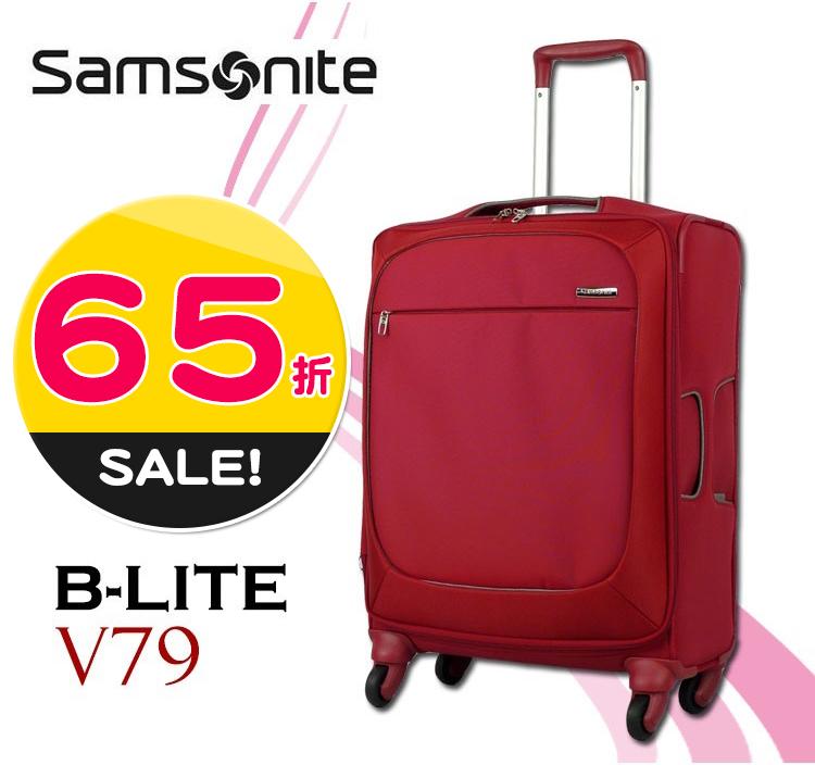 《熊熊先生》下殺65折 Samsonite新秀麗 行李箱|旅行箱 24吋 四輪 V79 B-LITE 送好禮