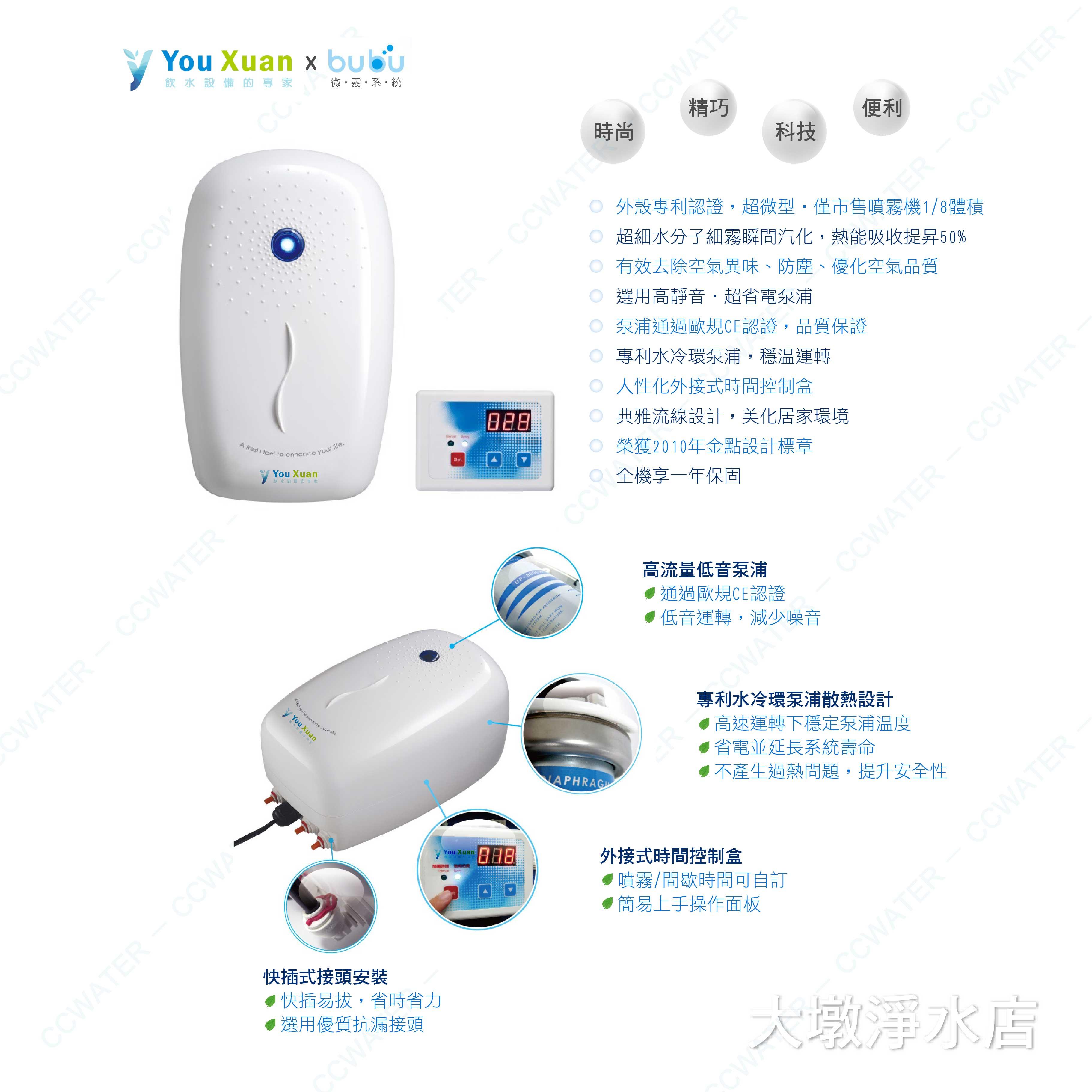 微霧降溫、倉庫冷氣機*適用室內溫外、微霧降溫、低溫保濕、省電冷氣,完工價只要10888元
