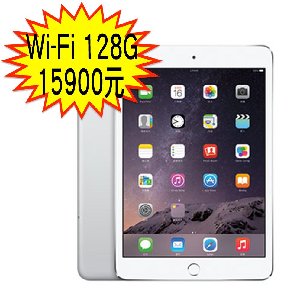 【特價出清】Apple 蘋果 iPad mini 3 WI-FI 128G 全新未拆封