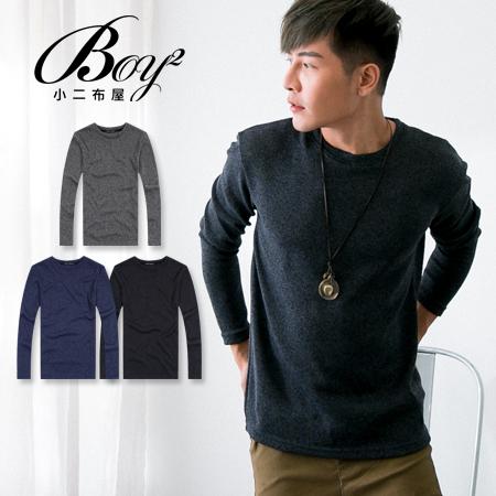 ☆BOY-2☆【NM1200】韓版修身素面針織圓領長袖上衣