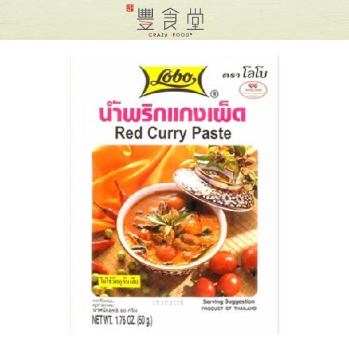 LOBO 泰國進口調理包 泰式風味 紅/黃 咖哩醬