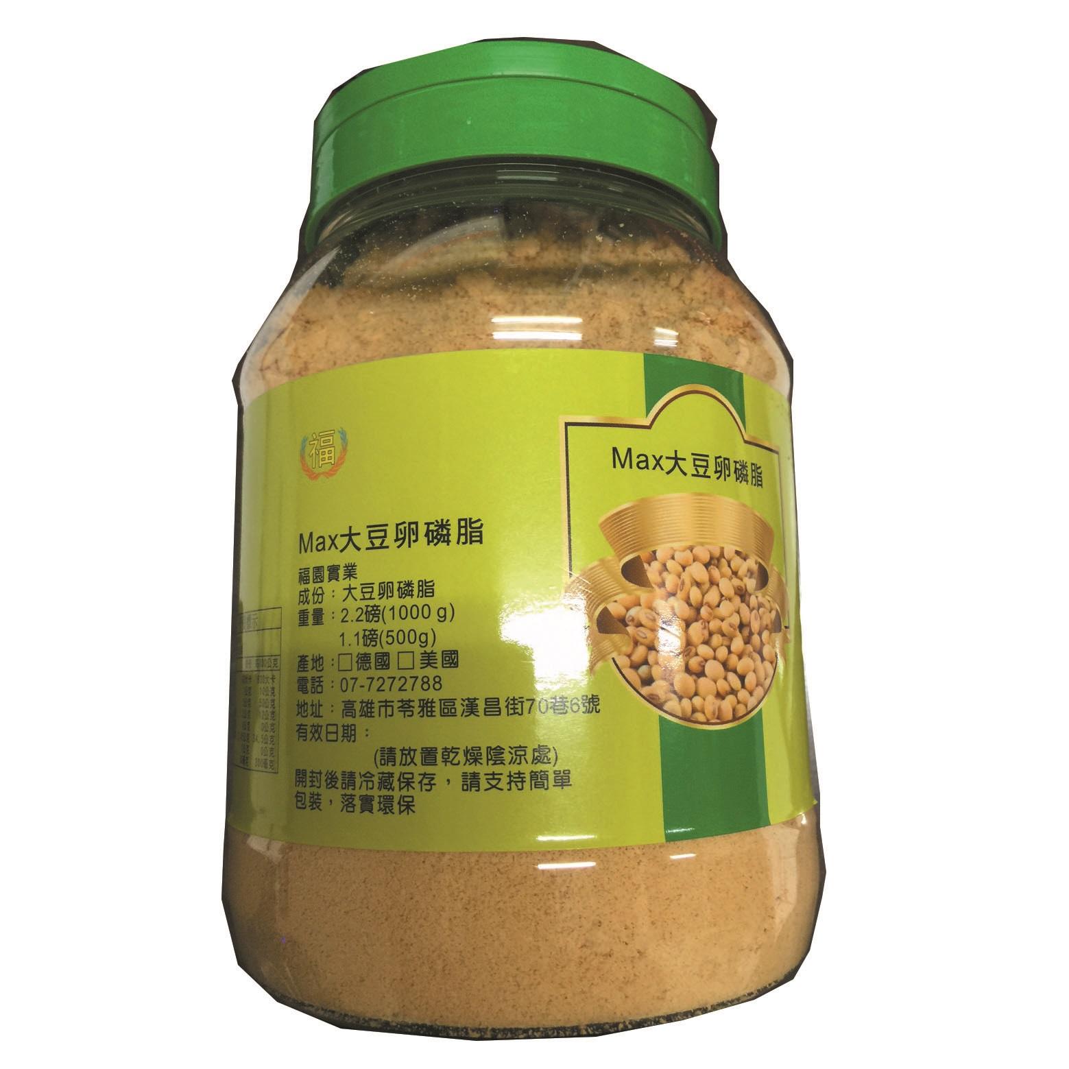 MAX 美國ADM 大豆卵磷脂 植物性 純大豆萃取 1公斤 10瓶入