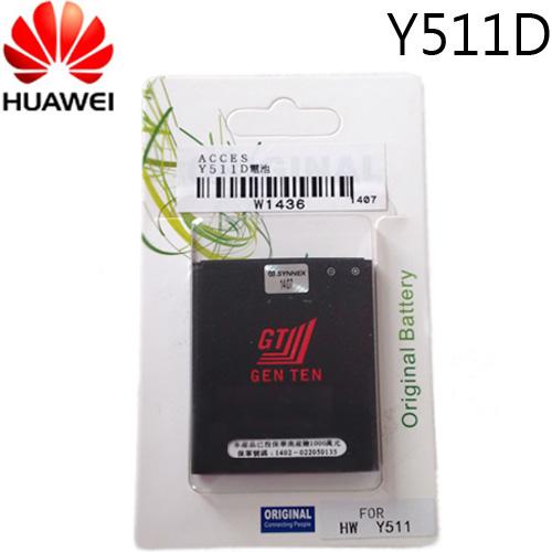 HUAWEI 華為Ascend Y511D 原廠電池