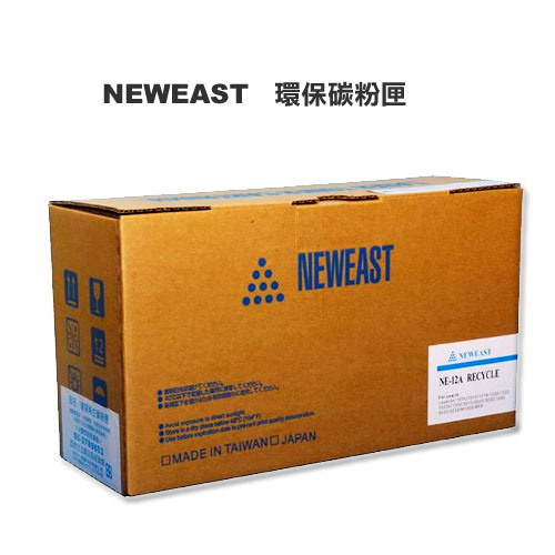 HP Q2612A LaserJet1010/1015/1018/1020/1022/1022n/1050/3015/3020/3030/3050/3052/3055/M1005 MFP環保碳粉匣