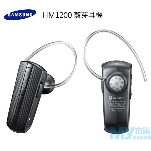 Samsung HM1200 原廠耳掛式一對二藍牙耳機
