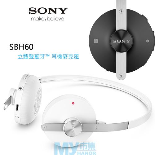 SONY SBH60立體聲藍芽耳機(耳罩式)