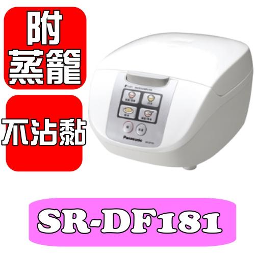 國際牌 6人份微電腦電子鍋【SR-DF181】