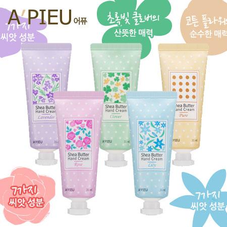 韓國 A'PIEU 花園精靈乳木果油護手霜 (35ml) A pieu APIEU 奧普 【B061098】