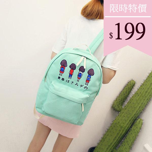 後背包-小女孩背影帆布後背包-共4色-6046- J II