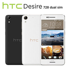 HTC Desire 728 dual sim 八核心5.5吋4G LTE全頻雙卡智慧機
