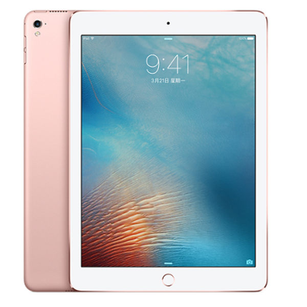 APPLE iPad Pro Wifi 9.7吋 256GB  (共四色)~2016/10/25後可交貨