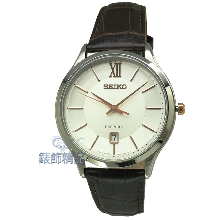 【錶飾精品】SEIKO手錶 精工錶 SGEH55P1 藍寶石水晶鏡面 日期 玫金色時標 米白面咖啡皮帶男錶 全新原廠正品
