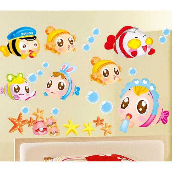 BO雜貨【YV0659】DIY時尚裝飾組合可移動壁貼 牆貼 壁貼 創意壁貼 娃娃魚AM826
