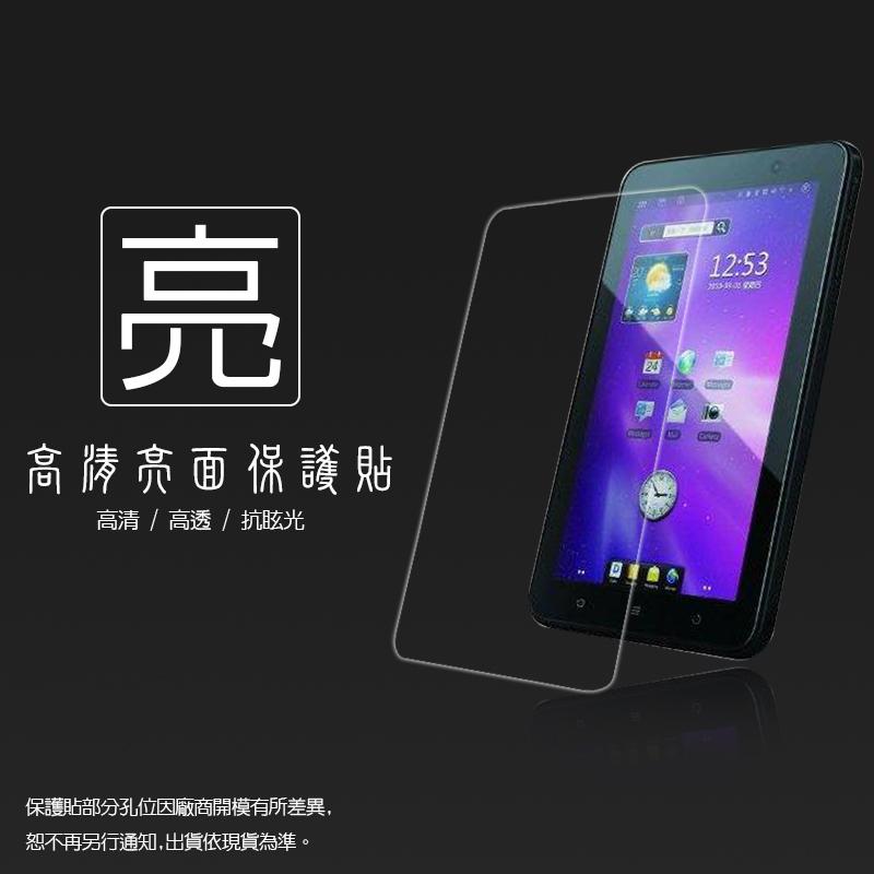 亮面螢幕保護貼 TaiwanMobile MyPad P3/TWM myPad P3 7.0吋 螢幕保護貼/ZTE V9 適用