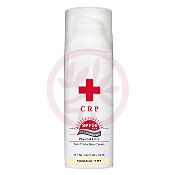 CRP 物理性防曬 SPF50(粉嫩膚)