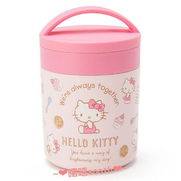 【曙嘻sooth-日本空運】**交換禮物熱品**Hello Kitty-超輕量不鏽鋼食物罐/燜燒杯/保溫保冷-300ml