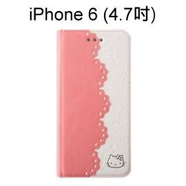 Hello Kitty 儷人系列皮套 [粉] iPhone 6 / 6S 4.7吋【三麗鷗正版授權】