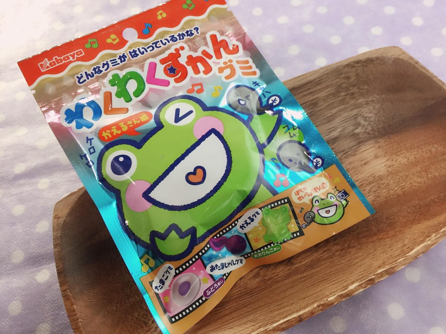 【Kizandy】KABAYA卡巴 青蛙造型QQ糖