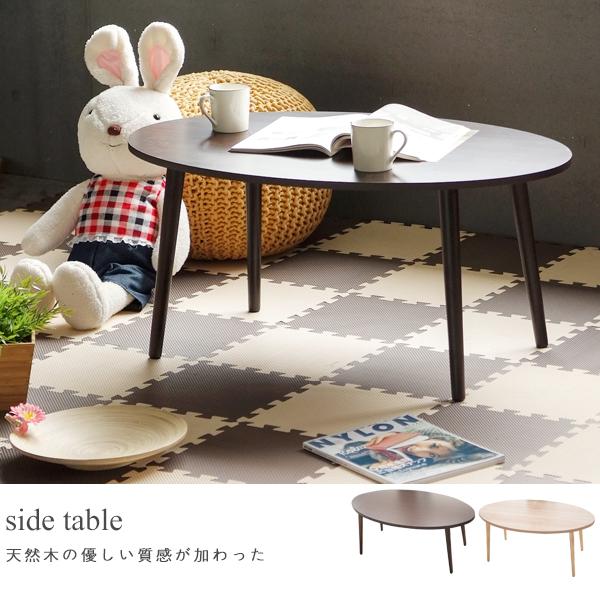 和室桌 電視櫃【Q0059】emo橢圓加高茶几(兩色) MIT台灣製 完美主義