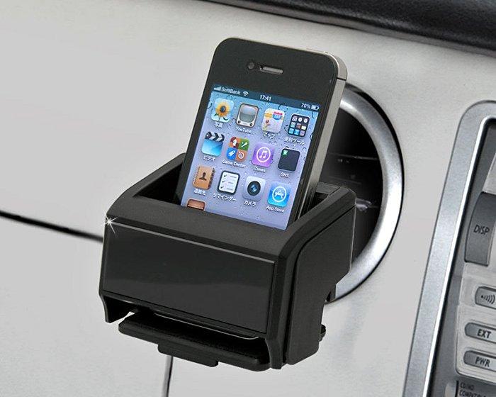 【禾宜精品】手機飲料架 Seiko sangyo EB-173 冷氣孔夾式 車用 手機架 飲料架 手機車架