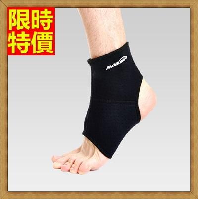 護膝 運動護具(一雙)-保暖吸汗排出濕氣彈性保護腳踝護套69a53【獨家進口】【米蘭精品】