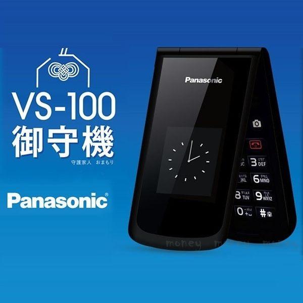 (贈轉接卡) 老人機 國際牌Panasonic VS-100 御守機/支援Facebook/折疊機/雙螢幕【馬尼行動通訊】