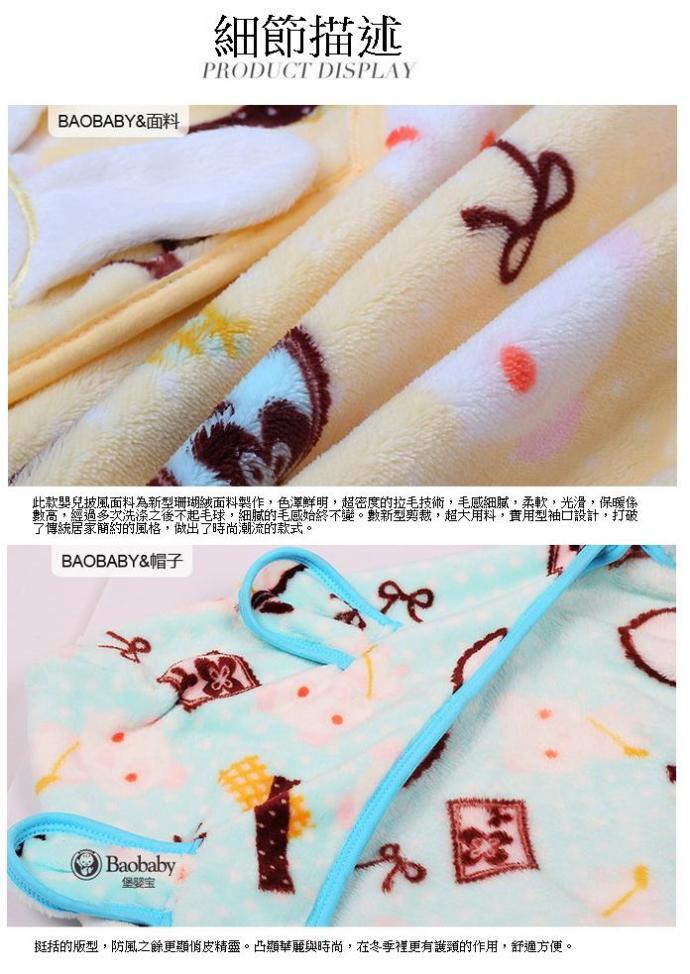 加厚法蘭絨嬰兒斗篷(顏色隨機出貨)
