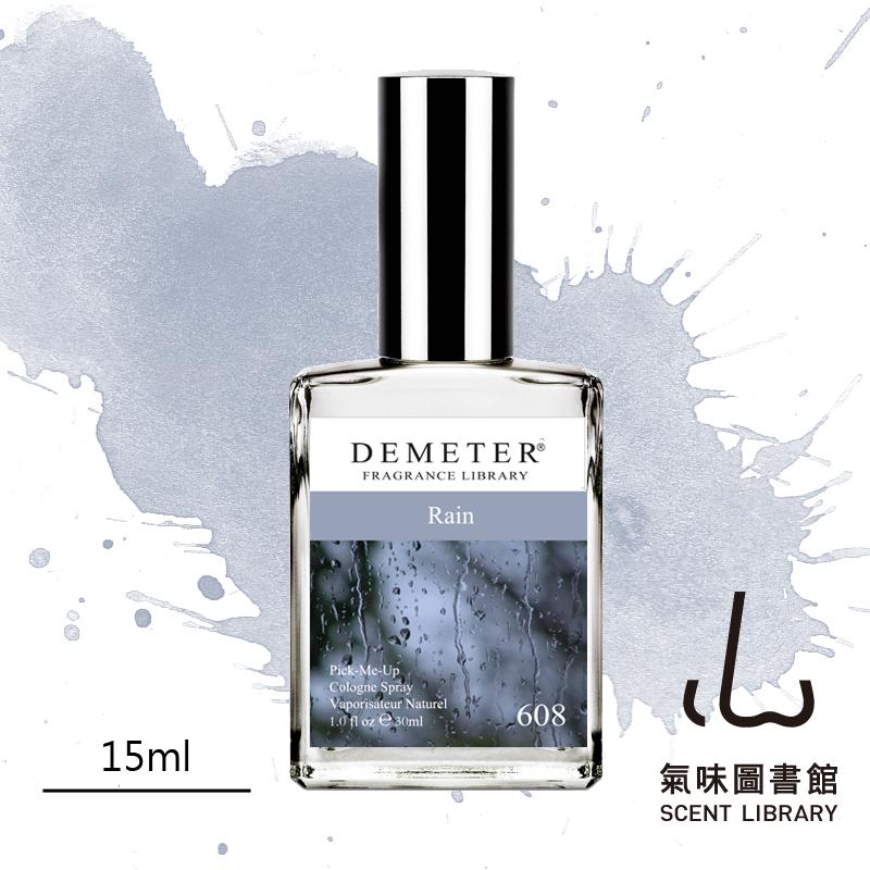【氣味圖書館】 Rain 雨 情境香水15ml