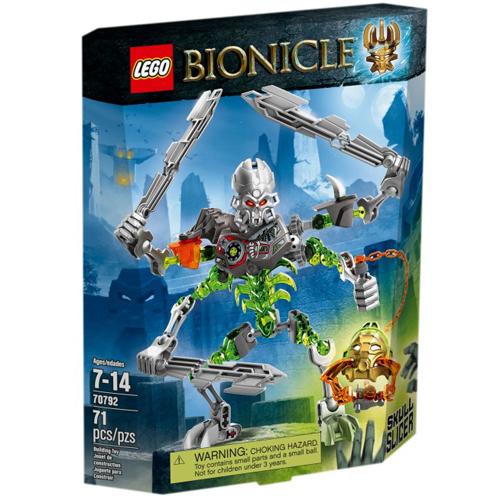 樂高積木LEGO《 LT70792 》2015 年 Bionicle 生化戰士系列 - 骷髏刀鋒戰士