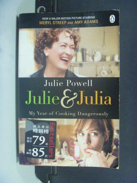 【書寶二手書T6/原文小說_JOT】Julie and Julia_Julie Powell