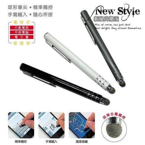 *╯新風尚潮流╭*JetArt Touchpal 標準型超感度電容式觸控筆 ipad平板電腦電子書用 白色 TP3210