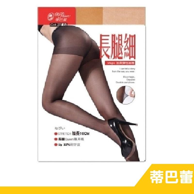 RH shop 蒂巴蕾 magic 加長彈性絲襪 長腿細 FP-1220