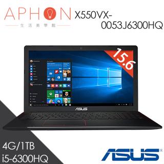 【Aphon生活美學館】ASUS X550VX-0053J6300HQ 15.6吋 4G/1TB Win10 筆電-送ASUS四巧包(滑鼠墊+清潔刷+清潔液+擦拭布)+office365個人版