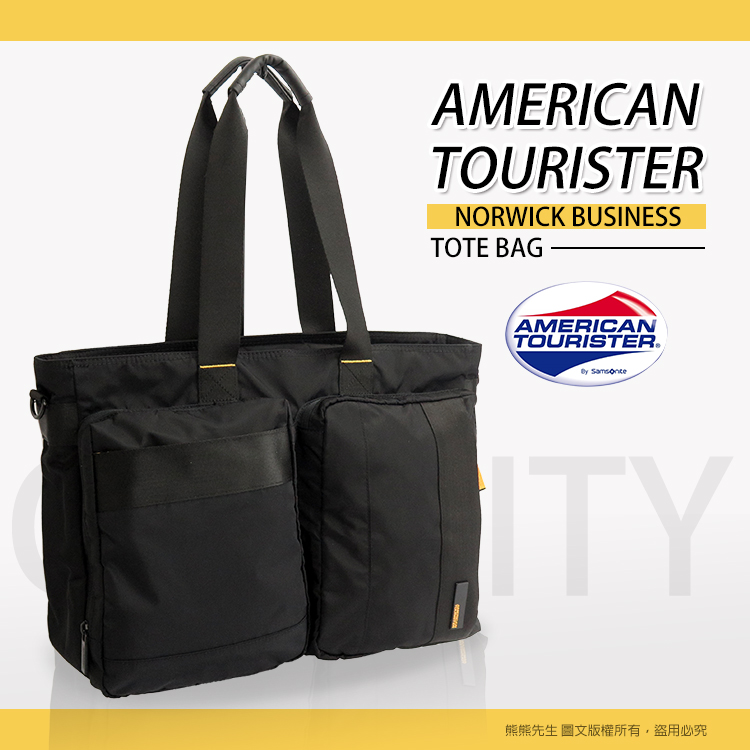 《熊熊先生》新秀麗 Samsonite 美國旅行者 NORWICK系列 94S005 筆電托特包、公事包 手提包 單肩包、側背包 附背帶