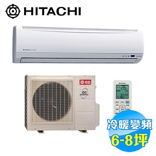 日立 HITACHI 冷暖變頻 一對一分離式冷氣 精品型 RAS-50YD / RAC-50YD