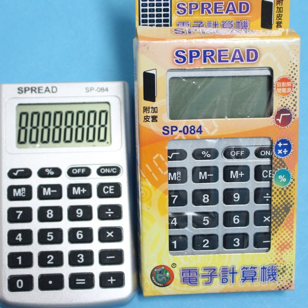 8位數計算機 SP-840 口袋型計算機 附皮套/一台入{定60}~秉K1SP003(SP-300)