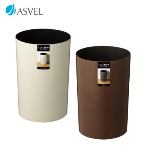 【HOME WORKING】ASVEL 木紋圓型垃圾桶-4.7L