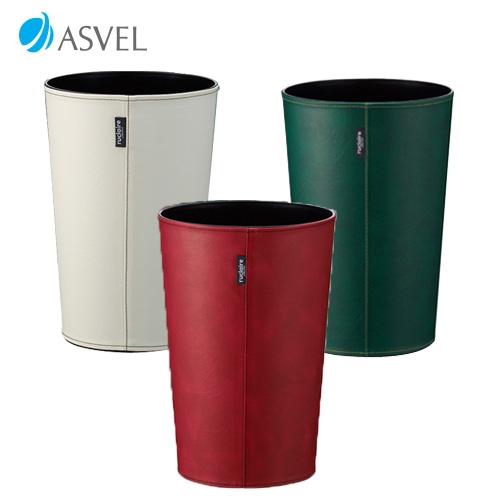 【HOME WORKING】ASVEL 仿皮圓型垃圾桶-6L