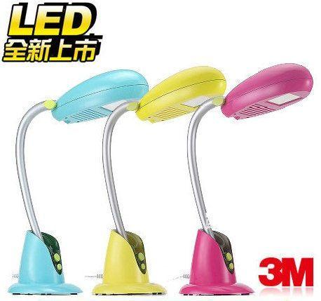 3M 58°博視燈 LED 荳荳燈 FS-6000 ★2016/05/31前下標享優惠價