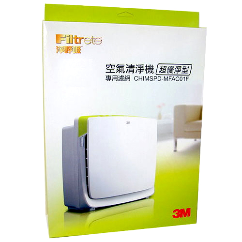 3M 淨呼吸 7坪 空氣清淨機 超優淨型 清淨機濾網 MFAC-01F