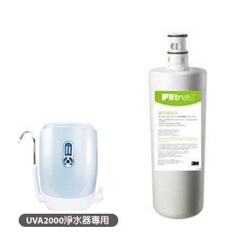 3M UVA2000 活性碳替換濾心 3CT-F021-5