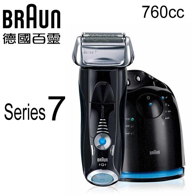 德國百靈BRAUN 7系列智能音波極淨電鬍刀 760cc  限期105/12/31 加送匣式清潔液 CCR2