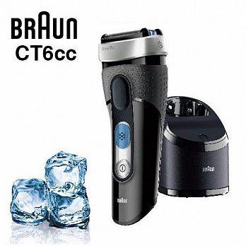 德國百靈BRAUN-CT系列冰感科技電鬍刀 CT6cc ★105/9/30前買就送好禮
