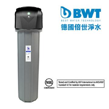 BWT  德國倍世  顯示型除氯過濾器  FH4420 ★適合4~5人一般家庭