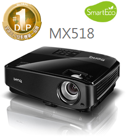 BENQ MX518 XGA高亮度HDMI投影機
