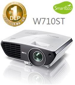 BenQ W710ST HD 720p短焦劇院投影機