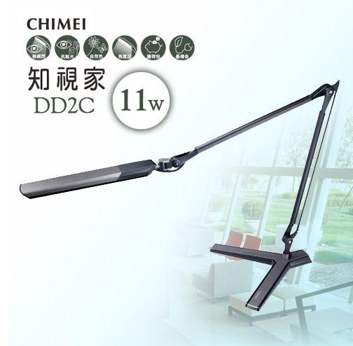 CHIMEI奇美 知視家座式雙臂LED護眼檯燈 DD2C