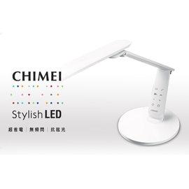 CHIMEI 奇美 LED護眼時尚檯燈 NU KELVIN KG280D /省電/無頻閃/抗眩光